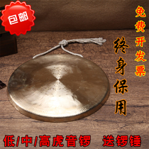 Premium Causeway 33cm Tiger sound gong 31cm high Tiger sound gong 35cm low Tiger sound gong opera gong musical instrument
