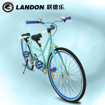 Le Pak twin bike mountain bikes sightseeing bike couple car adult parent car mother and son car bicycle