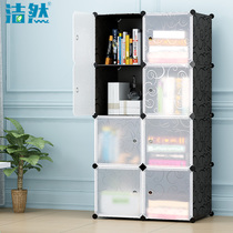 Clean natural bookcase simple bookshelf plastic storage storage storage cabinet simple modern with door resin bookcase