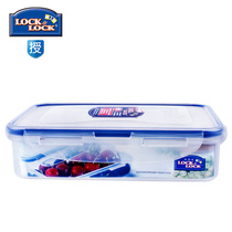 Authentic music buckle music buckle plastic crisper 800ml rectangular microwave sealed lunch box HPL816