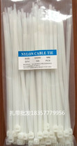 White national standard tie nylon plastic tie self-locking nylon tie 5*200mm wire buckle