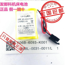 Original BR-AGCF2W 6V Fanuc CNC machine lithium battery black head