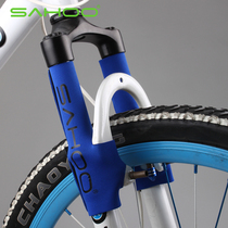 SAHOO Mountain Highway Folding Bike Fork Protective Sleeve Protects Front Fork Inner Tube Dust-proof