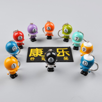Billiards accessories IM lucky billiards doll billiards toy pendant gift creative  leisure authentic」