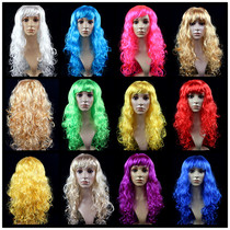 Lin Fang 160g masquerade Halloween party wig set curly long curly hair cosplay Wig big wave