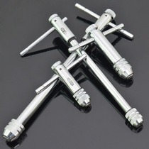 Upper tool ratchet wrench wink hand tap-tap wrench elongated tap-cone hinge M3-M8 M5-M12