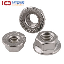 304 stainless steel anti-tooth Hexagon flange nut fine teeth non-slip nut US-made toothed nut M6-M12