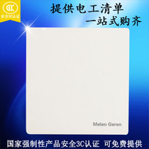 86 type wall switch socket concealed wall blank bezel decorative panel blank surface cover factory direct