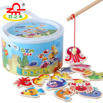 Infant barrel magnetic double pole marine fishing baby boys and girls children 1-2-3-4 ½ year old toy package