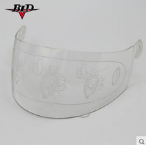 Childrens helmet lens BLD 801 helmet lens helmet lens control model purchase