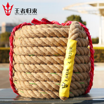 Tug of war game special rope adult children kindergarten students 30 meters thick rope outdoor tug of war rope thick hemp rope