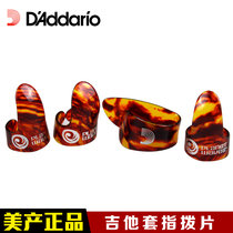 American production dadario thumb paddles guitar thumb sleeve forefinger thumb finger plucked piece right hand quick play