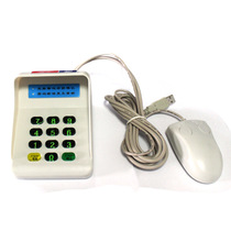 Five-star voice password keypad input password voice keyboard crystal button USB interface model 502U accessories
