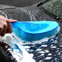 Car wash sponge brush long handle car absorbent sponge large car wash tool with handle does not hurt the car paint