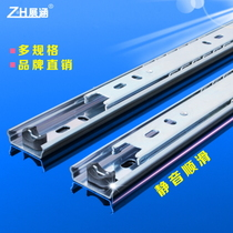 27mm wide two track ball mute drawer slide computer desk keyboard chute two drawer guide