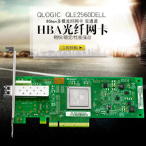 Qlogic QLE2560 8G HBA fiber card FC single-port Multimode Fiber Channel card original authentic