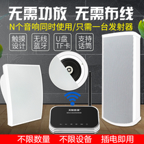 Wireless Bluetooth ceiling sound home Ceiling ceiling embedded speaker shop wall speaker bass amplifier
