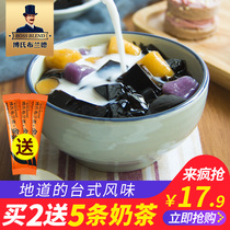 Create real burning fairy grass burning fairy grass powder fairy grass jelly fairy grass powder Taro round tea dessert shop special raw materials 500g