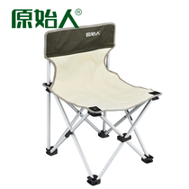 Original folding chair authentic aluminum alloy beach chair ultra-light portable folding chair outdoor fishing chair