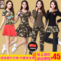 Square dance Sailor Dance clothing brand new womens suit 2018 new autumn long sleeve camouflage top Army green pants