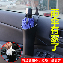 Car umbrella frame car rear seat umbrella holder umbrella cover storage bucket hook clip storage box waterproof