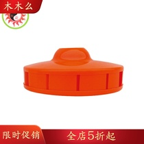 Hole hole monopoly Diabolo accessories anti-Fall large dish Diabolo 12 hole gyro ao shun 14 accessories 12 5