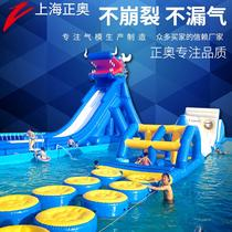 Inflatable water pass through the large bracket swimming pool pool toys childrens mobile water park equipment factory