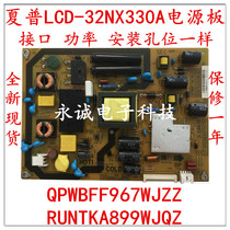 Sharp LCD-32NX330A 32LX330A 32LX440A power board QPWBFF967WJZZ KA963