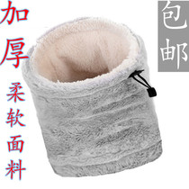 Outdoor collar imitation Lamb cashmere men and women winter thickening warm hedging riding collar hood mask