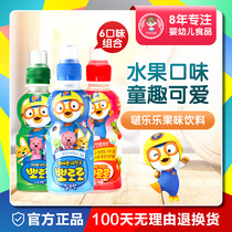 South Koreas original imported pororo le le childrens fruity drink Baolulu mixed juice.