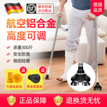 Fracture crutches medical double crutches underarm crutches elderly crutches non-slip light children elbow arm-type crutches
