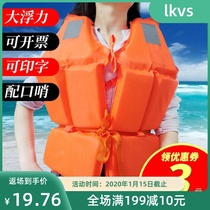 Life jacket adult professional fishing portable swimming plus thick vest boat snorkel foam childrens vest buoyant.