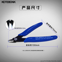 170 electronic pliers 170ii diagonal pliers Jie de D303D305D306D308 model scissors wishful pliers water pliers