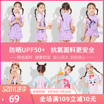 Children swimsuit girls split sunscreen cute children swimsuit child Princess girl baby swimsuit conjoined