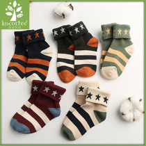 kk Tree Childrens socks autumn and winter 7-9 years old baby socks boys and girls 10-12 years old students