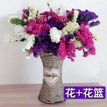 Yunnan forget-me-not dried dried dried flowers bouquet real flower with flower basket bottle gypsophila home living room decoration ornaments