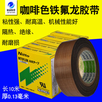 Teflon tape high temperature tape insulation drying tube Vacuum Sealing Machine wear-resistant anti-sticking insulation Teflon tape