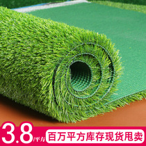 Artificial turf simulation lawn plastic fake green plants kindergarten artificial turf outdoor decoration green carpet fence