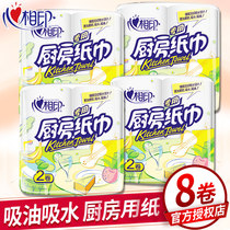 Heart printed kitchen paper web absorbent paper oil-absorbing paper thickened wipe paper 4 mention 8 rolls of kitchen paper towels FCL