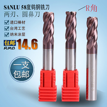 Taiwan SANLU 58 degrees tungsten carbide round nose cutter carbide coated bovine nose cutter longer round nose cutter