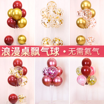Wedding wedding supplies wedding wedding room layout birthday creative romantic decoration table floating net red balloon bracket column