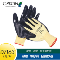 Christine Construction Butyl nitrile Protective gloves wear-resistant gloves anti-puncture gloves