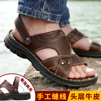 Slippers male Summer 2019 new outdoor non-slip Korean dual-use beach shoes casual leather soft wear-resistant mens sandals