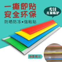 PVC Staircase Step anti-slip bar Kindergarten color rubber press edge wrapping stripe angle anti-collision strip floor Strip
