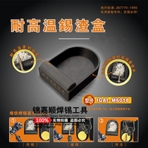 Soldering tip cleaner tin slag box high temperature anti-static tin slag collection box welding
