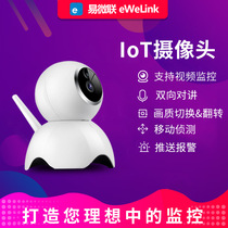 Easy micro-link mobile phone remote APP monitoring sync switch network HD night vision interstory WIFI camera IOT.