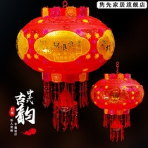 New Year LED colorful revolving Lantern rotating lantern hanging decoration indoor Spring Festival balcony chandelier decoration housewarming Red Lantern