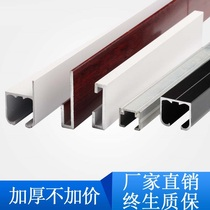 Hanging painter track Strip adjustable mobile hidden rail hanging rail track painting slide Gallery Home Show