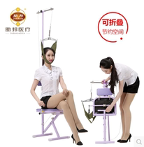 Help the state of cervical traction Chair Home neck stretch traction cervical stretch traction Belt frame collapsible storage