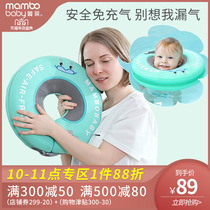 Man Bao baby free inflatable swimming circle enfants et jeunes enfants 0-12 mois neck circle baby collet newborn bathing circle
